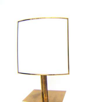 lamp-screen-michel-boyer-french-lampe-écran-1979-brass-curved-reflector-opaline
